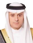 الجبير: تدخلات إيران في شؤون الدول العربية تتناقض مع مبادئ حسن الجوار