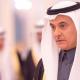 غداً.. وزير البيئة يتفقد مبنى الهيئة الجديد في جدة