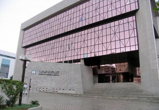 غرفة الرياض تعلن عن توفر وظائف شاغرة للسيدات بالقطاع الخاص