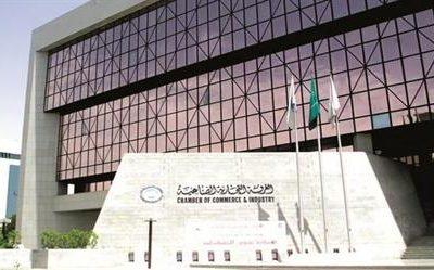 الأربعاء المقبل.. غرفة الرياض تنظم ملتقى توظيف لخريجي أكاديمية السكك الحديدية