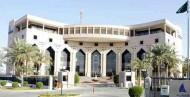 وزارة التجارة تعلن فتح باب الترشح لعضوية مجلس إدارة غرفة الشرقية