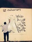 بالصورة .. فنان تشكيلي يودع الملك عبدالله بطريقته الخاصة على كورنيش جدة
