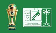 اعلان جدول مباريات دور الـ 16 لكأس خادم الحرمين الشريفين