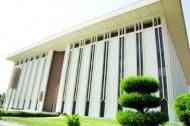 شركة متلايف وايه أي جي والبنك العربي للتأمين يتلقيا موافقة مؤسسة النقد على زيادة رأس المال