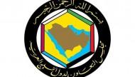 دول مجلس التعاون تعرب عن قلقها البالغ لاتفاق الحوثيين وأتباع صالح بتشكيل مجلس سياسي