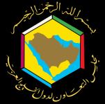 وكلاء وزارات الداخلية بدول الخليج يعقدون اجتماعاً استثنائياً بالرياض