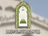 الشؤون الإسلامية بالقصيم تقيم محاضرات في عدد من المحافظات