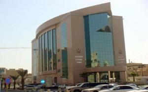 مدينة الملك سعود الطبية تعلن عن توفر وظائف إدارية وصحية شاغرة