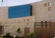 مركز الأمير سلطان للتربية الخاصة يطلق خمس محاضرات تأهيلية للطفل