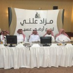 """""""التجارة"""": لجنة المساهمات تنهي مزاد عسير ببيع أرضي الشرف وحضن النشوان بـ 44 مليون ريال"""