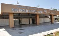 نجاح عملية استئصال ورم يعيد البصر لأربعينية بمستشفى الملك خالد بنجران