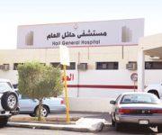 مستشفيات حائل توفر الرعاية الطبية لـ 203193 مراجعاً العام الماضي