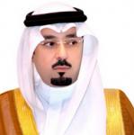 أمير مكة المكرمة يعزي آل الشيبي في وفاة كبير سدنة بيت الله الحرام