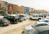 النقل ترصد 127 مخالفة على مكاتب تأجير السيارات في الرياض