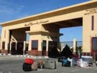 السلطات المصرية تغلق معبر رفح البري