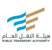 هيئة النقل تطرح 86 وظيفة للجنسين في تخصصات هندسية وفنية وإدارية