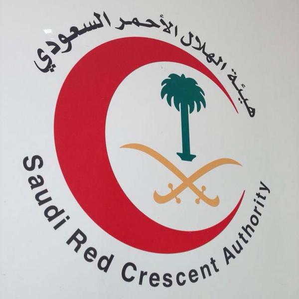 الهلال الأحمر يعلن عن المرشحين لدخول الاختبار على وظيفة (أخصائي إسعاف) و(طب طوارئ)