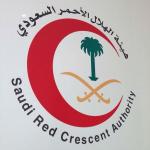 """""""الهلال الأحمر"""" يحذر مرتادي الطرق أخذ الحيطة والحذر"""