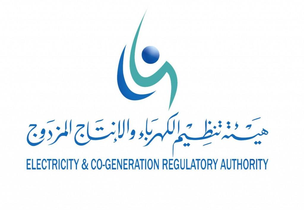 """""""تنظيم الكهرباء"""" توضح كيفية تحصيل القيمة المضافة لطلبات إيصال الخدمة الكهربائية الجديدة"""