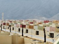 شروط ومعايير الاستحقاق توقف تسليم 3آلاف وحدة سكنية بجازان