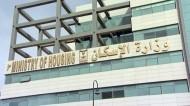 وزارة الإسكان تستطلع الآراء حول عقد الإيجار السكني الموحّد
