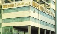 وزارة الإسكان تستحوذ على المليونية المزورة للاستفادة منها في المشاريع المستقبلية