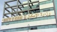 وزارة الاسكان تعلن عن أكثر من 306 آلاف منتج سكني جاهزة للتوزيع