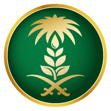 وزارة-البيئة-والمياه-والزراعة-363x363