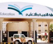"""""""التربية"""": 356 مدرسة جديدة.. ومعالجة 60% من المشاريع المتعثرة في عام"""