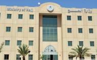 وزارة الحج والعمرة تحذر من مروجي التأشيرات عبر مواقع التواصل الاجتماعي