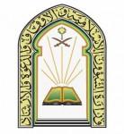 اكتمال مبنى إدارة الأوقاف والمساجد والدعوة والإرشاد بعنيزة