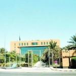 خفض رسوم الدورات التدريبية لمنشآت الصحة العامة بالمنطقة الشرقية 50%
