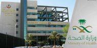 """جامعة الطائف تعلن صدور قرار """"العيسى"""" بتعيين القيادات النسائية فى مقاعد مجلس الجامعة"""