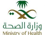 """""""الصحة"""" تقرر إطلاق مشروع تطوعي صحي خلال شهر رمضان"""