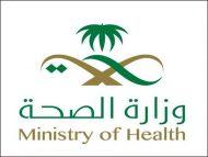 تكليف أ. عبدالله براده مساعداً للصحة الالكترونية بالنيابة بصحة المدينة
