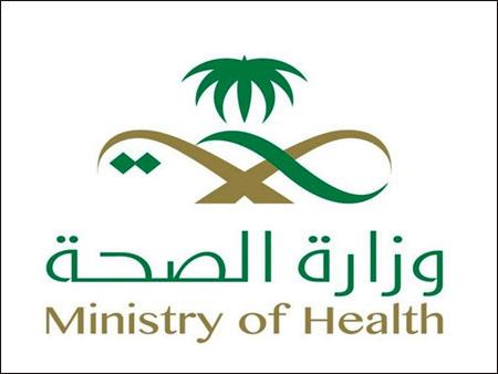 الصحة: أكثر من ٣٠٠ ألف حاج تم مناظرتهم في مراكز المراقبة الصحية بجدة