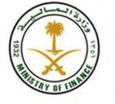 وزارة المالية تنفي تعثر مشروع الطريق الدائري الأول بمكة المكرمة