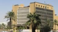 """""""وزارة المالية"""" توضح آلية صرف رواتب موظفي الدولة"""