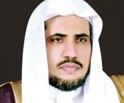 وزير العدل يرفع العزاء باسمه واسم منسوبي المرفق العدلي بالمملكة في وفاة الملك عبدالله بن عبدالعزيز
