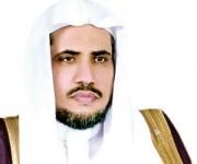 وزارة العدل تتوعد بمحاكمة طالبي الشفاعة من ذوي الهيئات الاعتبارية