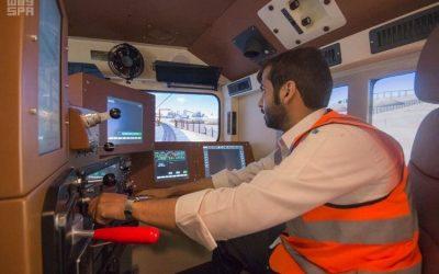 """الرميح: تدريب 40 شابا سعوديا بمعهد """"سرب"""" للعمل في مشروع مترو الرياض"""