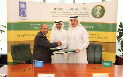 وزير البيئة يوقّع اتفاقية بناء القدرات لتنمية قطاع المياه في المملكة
