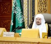 مجلس الشورى ناقش مشروع نظام التجارة بالمنتجات البترولية