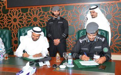 توقيع اتفاقية تعاون بين جامعة الملك عبد العزيز ومركز العمليات الأمنية الموحد