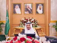 مجلس الوزراء يوافق على أهداف خطة التنمية العاشرة