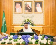 """""""مجلس الوزراء""""  يعبر عن أسفه لما آلت إليه الأوضاع في اليمن"""