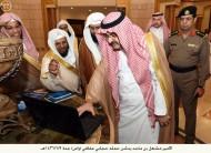 """الأمير مشعل بن ماجد يدشن حملة """"حجابي عفافي"""" بجدة"""