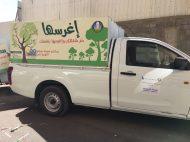 أمانة تبوك تشارك في أسبوع الشجرة بتوزيع أكثر من 80 ألف زهرة على أحياء المدينة