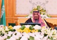 """""""مجلس الوزراء""""  يرحب باستجابة مصر وقطر لمبادرة خادم الحرمين"""