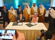 """وزير المالية يشهد توقيع مذكرة تفاهم مع شركة """"بوسكو"""" الكورية"""